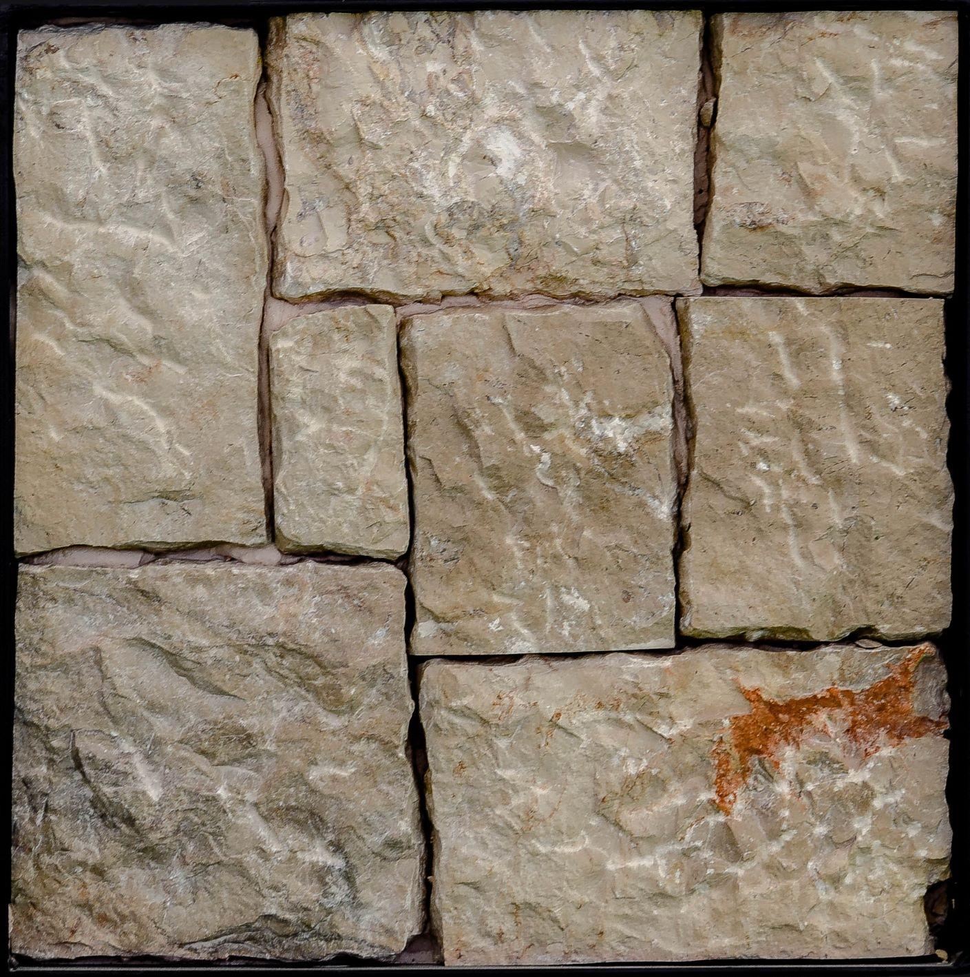 Natural Stone Cladding